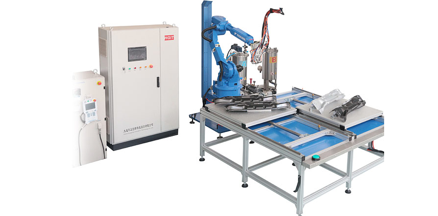 Sealing dispensing machine